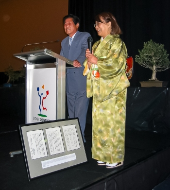 Mr Kimura & Megumi Bennett 2005 AABC National Convention